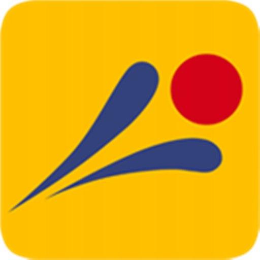 Landesliga transparent background PNG cliparts free download | HiClipart